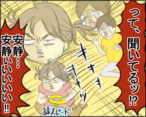 ただの夏風邪だと思ったら…子どもの「咳」には要注意!の画像6