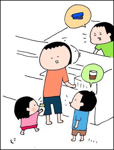 ルールは一貫性が大事!三兄妹がいっぺんに「○○して~!」と来た時の対応術の画像1