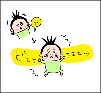 プレッシャーだった子どもの泣き声が、愛おしく感じるように!秘訣は「脳内アテレコ」でしたの画像8