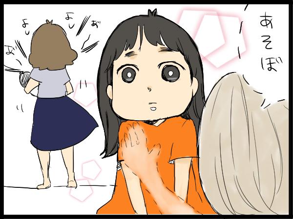 一人でぶつぶつ会話する2歳娘…それは「架空の友だち」の存在だったの画像6