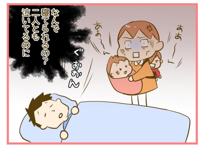 なんで起きないの!?夫にイライラ!(泣)そんな時、私が見つけた解消法とはの画像5