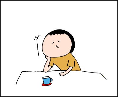 ゆっくりしたい休日の朝は、たった「2つ」のものを用意して、子どもに丸投げの術♪の画像1