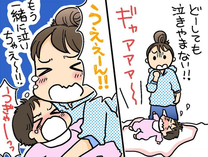 疲れた時こそ試してみよう!ママたちから集めた「育児リフレッシュ方法」まとめの画像6