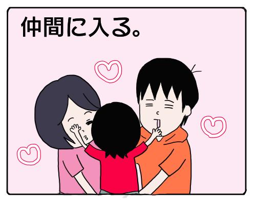 ママは僕のもの!?2歳息子のやきもちパターン4つが可愛すぎる♡の画像1