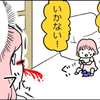 2歳児の「アホかわ行動」が鼻血もの♡母娘コント厳選10本!のタイトル画像