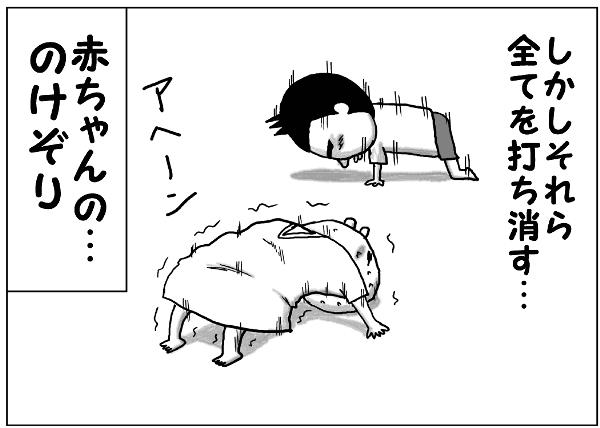 双子の「寝かしつけ」に悪戦苦闘…深夜の過酷な戦いはどう乗り越える!?の画像6