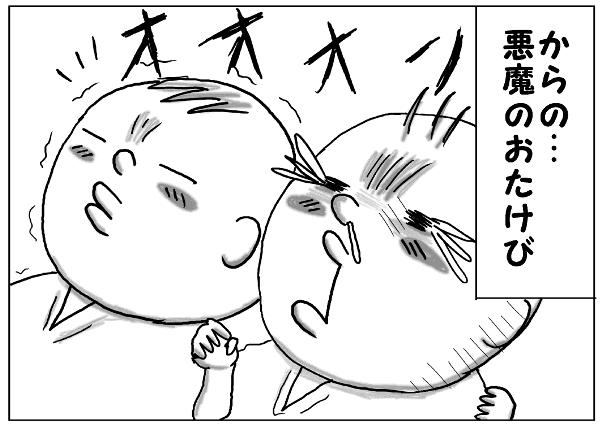 双子の「寝かしつけ」に悪戦苦闘…深夜の過酷な戦いはどう乗り越える!?の画像7