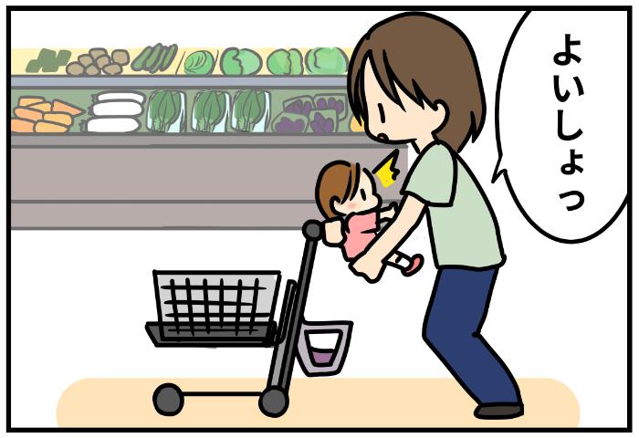 お願い待って!子連れの買い物で、ママが汗だくになる7つの理由の画像1
