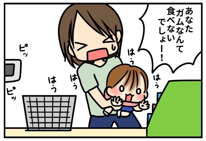 お願い待って!子連れの買い物で、ママが汗だくになる7つの理由の画像9