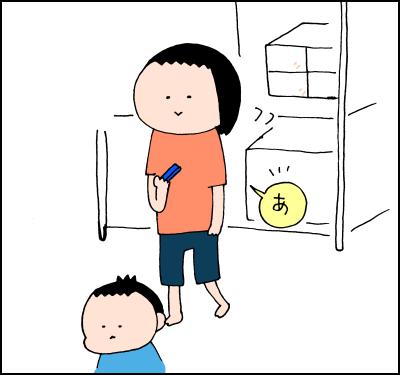 自分と我が子2人合わせたら、60指分!「爪切り」で陥る意外な落とし穴とはの画像2