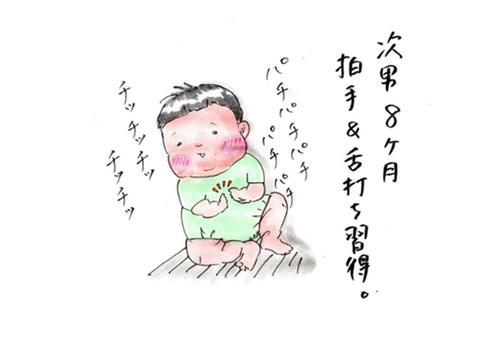 【毎月更新!】コノビーおすすめインスタまとめ7月編!!のタイトル画像