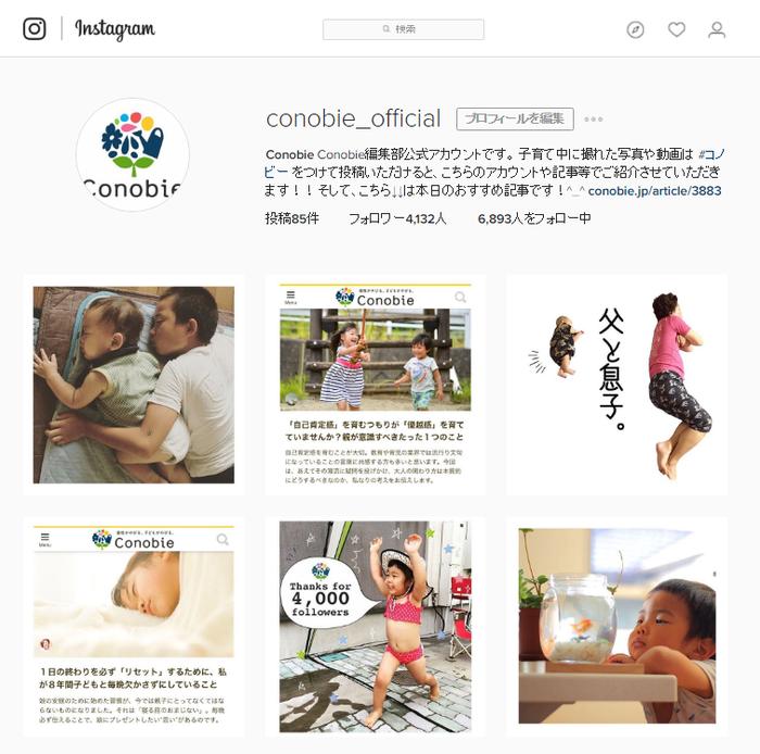 【毎月更新!】コノビーおすすめインスタまとめ7月編!!の画像11