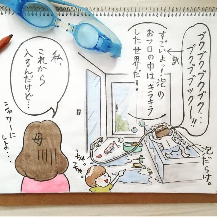 母は普通に暮らしたい…(泣)小1長男にとっては、家の中は大きな「実験室」!?の画像2
