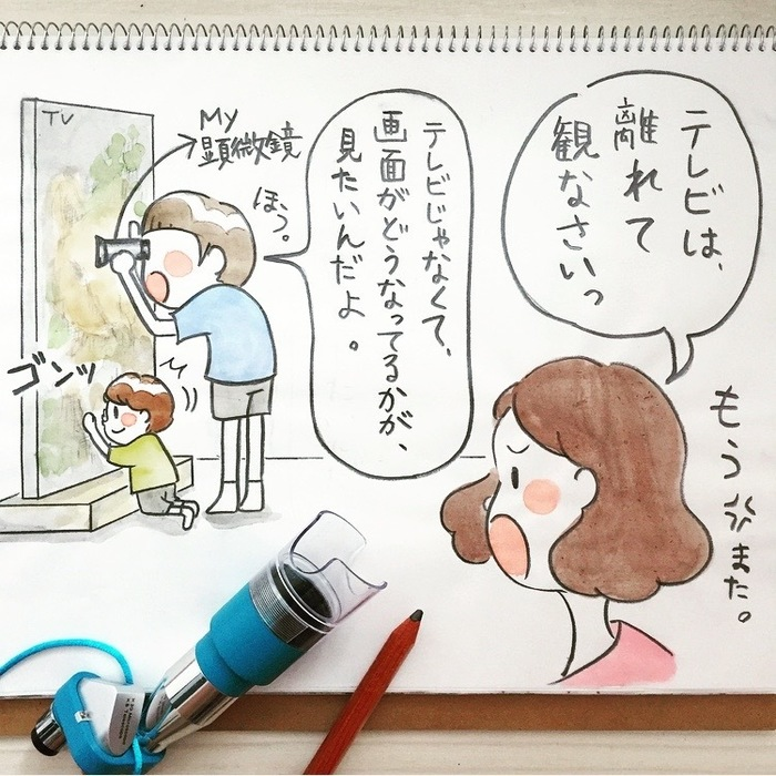 母は普通に暮らしたい…(泣)小1長男にとっては、家の中は大きな「実験室」!?の画像3