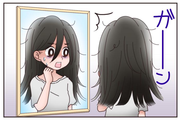 「眉毛が描ければ、それでいい」産後の美容に関する「あるある」まとめの画像11