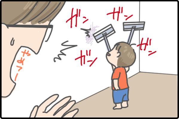 なんでも真似したがる1歳児、こんなお手伝いならできますよ!の画像2