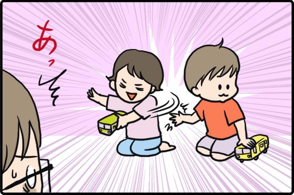 えっ今泣くの!?子どもの反応にタイムラグを感じる瞬間ベスト3!の画像5