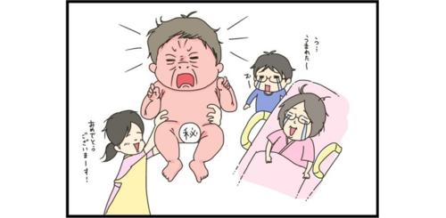 おっさんみたいな顔してる!?赤ちゃんを産んで衝撃だったことのタイトル画像