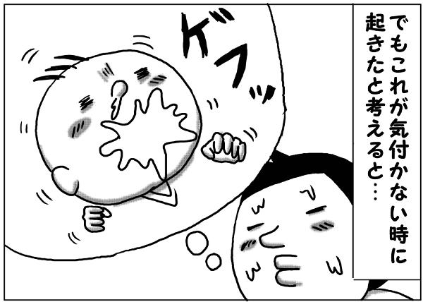 新生児の授乳後のゲップ。妥協した時に限ってこうなります…の画像6