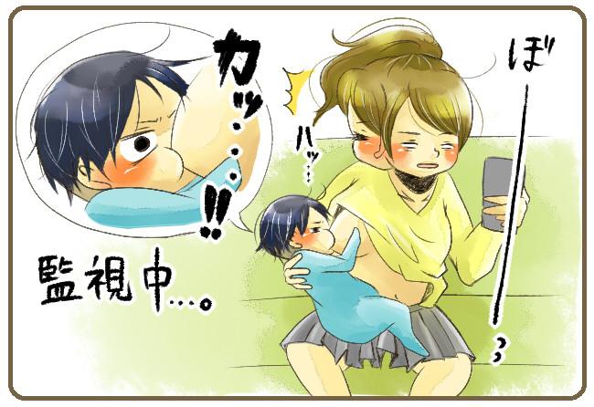 「なんかよそ見してる…」赤ちゃんから見たママの、不思議行動(笑)の画像3