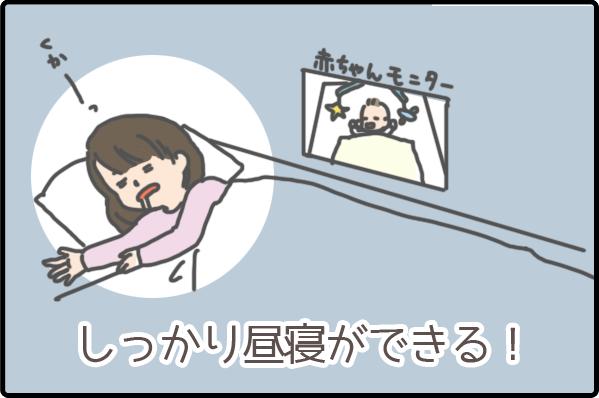 子育てサロンじゃなく「夜泣きサロン」!?子育てのピンチを救う #妄想子育てサービス 夜泣き編の画像7