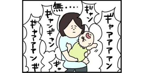 どうしても泣き止まない!そんな時、スマホで子守りは絶対悪なの?のタイトル画像