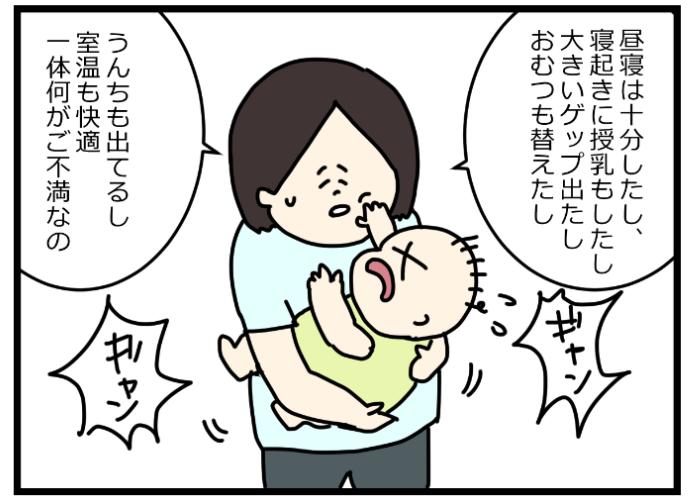 どうしても泣き止まない!そんな時、スマホで子守りは絶対悪なの?の画像3