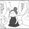 妊娠中の情緒不安定が原因!?約束を守らなかった夫に呪怨の電話… のタイトル画像