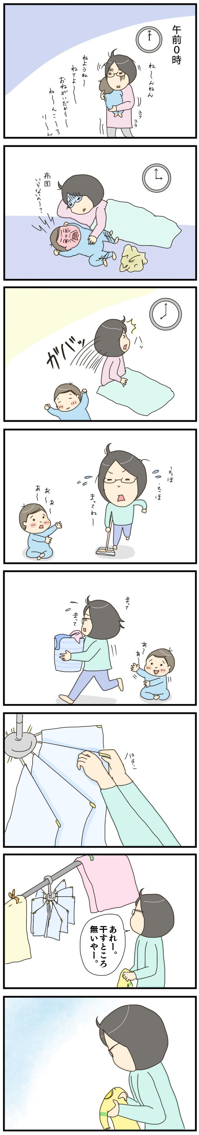 毎日、家事と育児で精一杯!そんな時に、息子の小さな服が思い出させてくれたことの画像1