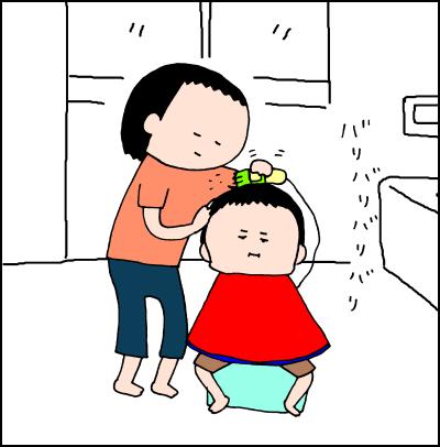 いざ、子どもの散髪!イメトレはバッチリなのに、いつもこうなります。の画像2