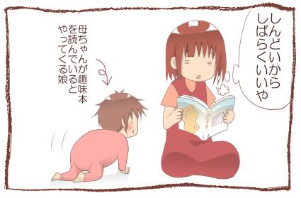 絵本は将来の国語力!?娘が自分から絵本を持ってくるようになるまでの画像6