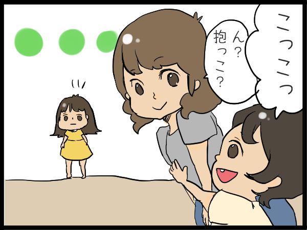 「一緒に遊ぼ!」からのソッコー喧嘩!(泣)お姉ちゃんになりきれない、姉と弟の関係の画像5