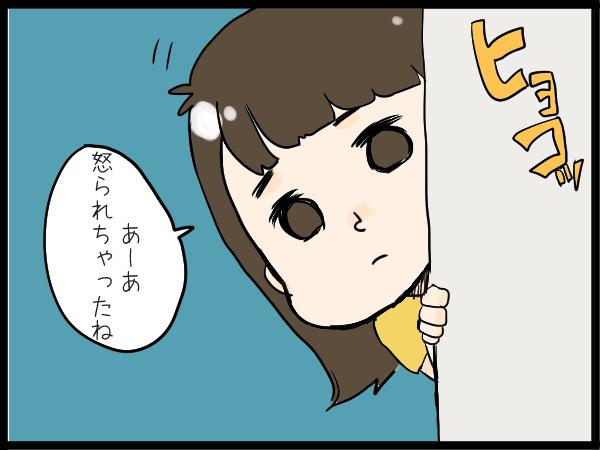 「一緒に遊ぼ!」からのソッコー喧嘩!(泣)お姉ちゃんになりきれない、姉と弟の関係の画像8