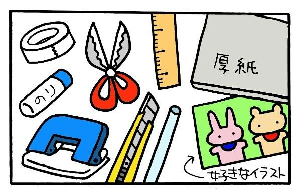 家にある材料で作れる!子どものお気に入りイラストで型はめパズルをつくろう!の画像2