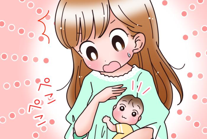 産まれて初めて知った!ママしか知らない「赤ちゃんの体のヒミツ」の画像8