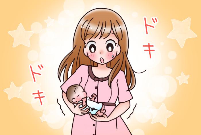 産まれて初めて知った!ママしか知らない「赤ちゃんの体のヒミツ」の画像2