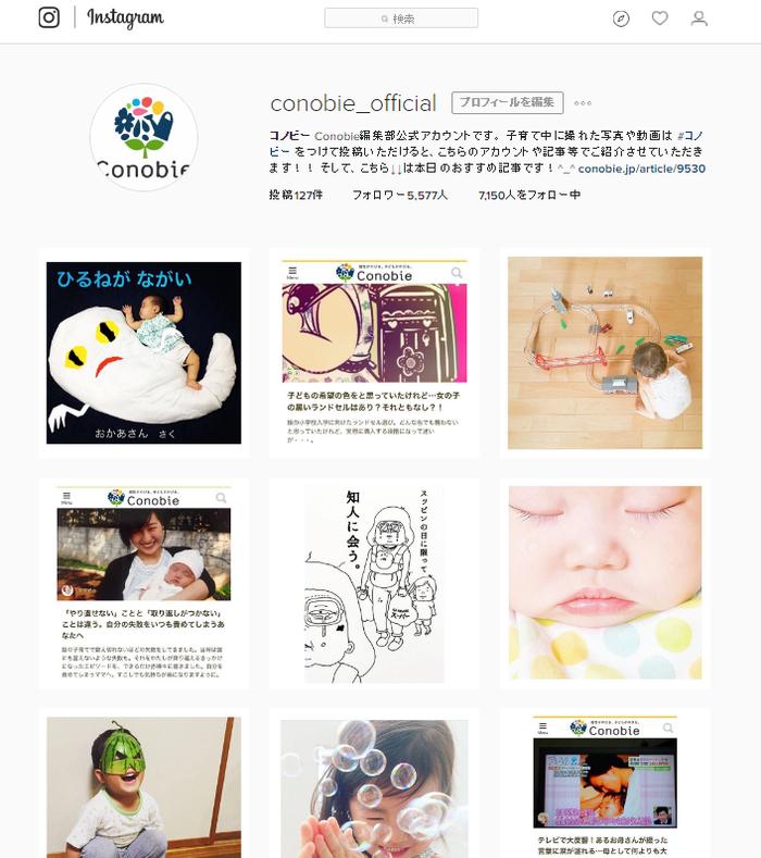 【毎月更新!】コノビーおすすめインスタまとめ8月編!!の画像12