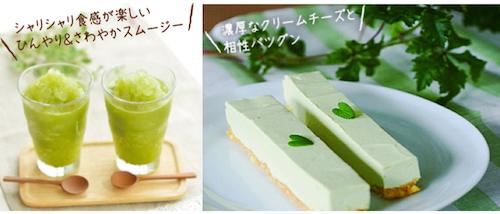 親子で楽しめる!話題の「抹茶&檸檬」ってどんな味?の画像8