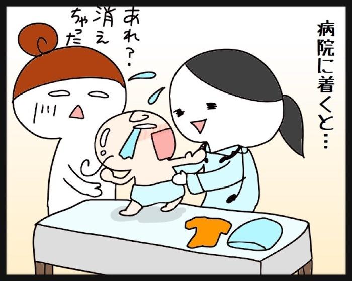 子どもが突然の下痢!そんな時、この方法なら正確に先生に病状を伝えられますの画像13