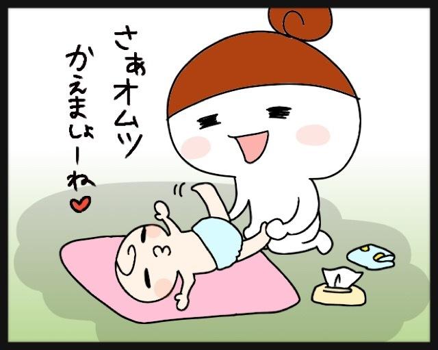 子どもが突然の下痢!そんな時、この方法なら正確に先生に病状を伝えられますの画像1