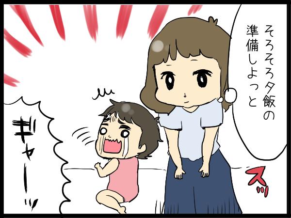 もはや頭が上がらない!Eテレゴールデンタイムがママにとって「神」な理由の画像4