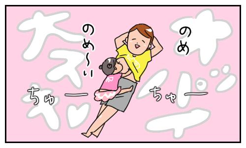 自分のオッパイを過信しすぎました…二人目育児の落とし穴の画像1