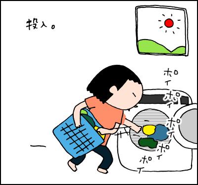洗濯物の無限ループ…毎日の洗濯スケジュール<5人家族の場合>の画像1