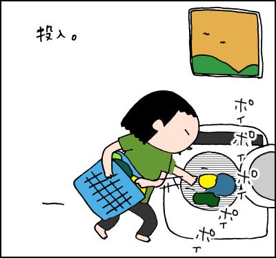 洗濯物の無限ループ…毎日の洗濯スケジュール<5人家族の場合>の画像4
