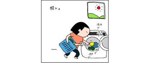 洗濯物の無限ループ…毎日の洗濯スケジュール<5人家族の場合>のタイトル画像