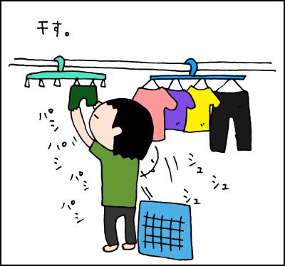 洗濯物の無限ループ…毎日の洗濯スケジュール<5人家族の場合>の画像6