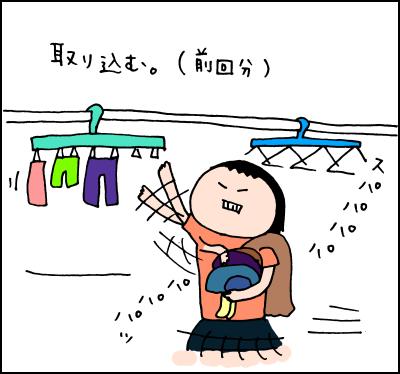 洗濯物の無限ループ…毎日の洗濯スケジュール<5人家族の場合>の画像2