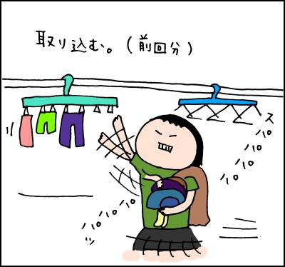 洗濯物の無限ループ…毎日の洗濯スケジュール<5人家族の場合>の画像5