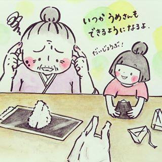 親友はおばあちゃん!88歳と3歳のやり取りが「渋カワ」すぎる♡の画像6