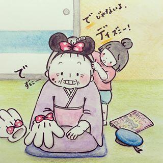 親友はおばあちゃん!88歳と3歳のやり取りが「渋カワ」すぎる♡の画像4